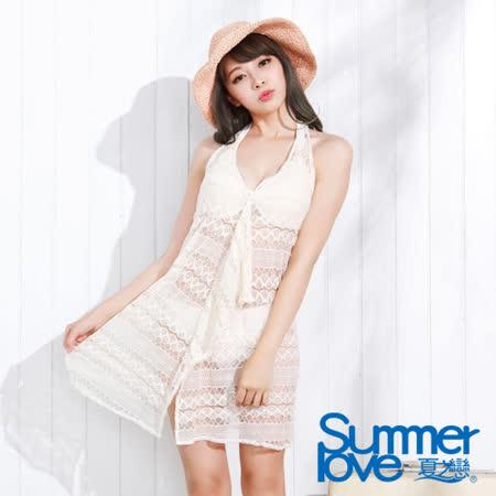 【SUMMERLOVE夏之戀】氣質白連身裙三件式泳衣(E15733)