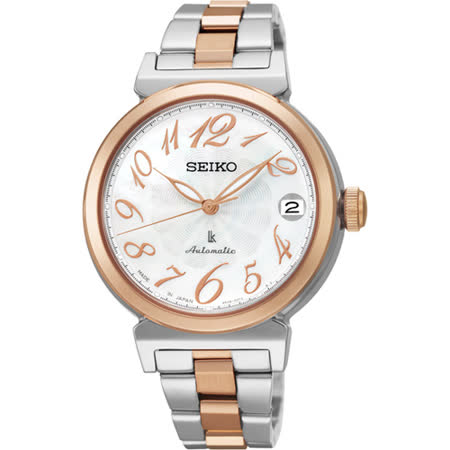 SEIKO LUKIA 經典機械錶-白貝x雙色版/33mm 4R35-00J0KS(SRP872J1)