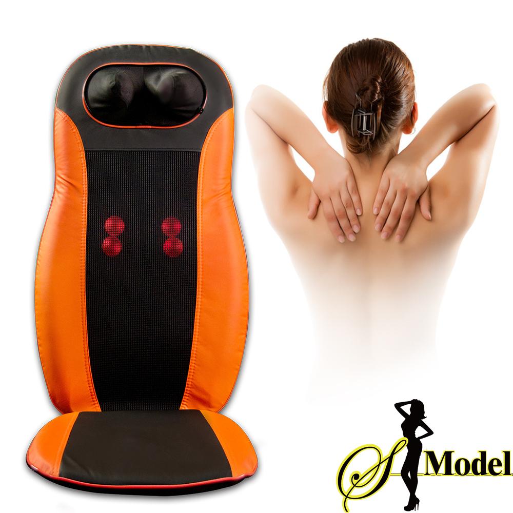 【S-Model】全方位隨身按摩椅墊