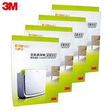 【買三送一】3M 淨呼吸空氣清淨機-超優淨型機替換濾網(MFAC-01F)