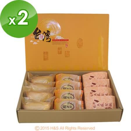 台灣寶島綜合鳳梨酥禮盒(12入)2盒