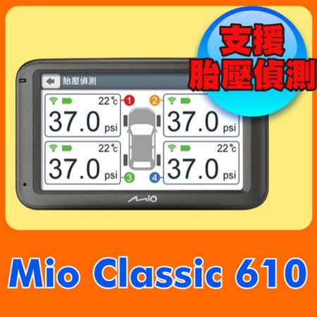 Mio Classic 610 動態預警GPS測速導航機《送硬殼包+保護貼+三孔》