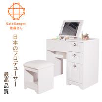 【Sato】ANRI小日子化妝三抽桌椅組 (樸素白)