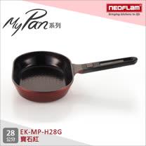 韓國NEOFLAM MyPan系列 28cm陶瓷不沾煎魚鍋+玻璃蓋 EK-MP-H28G