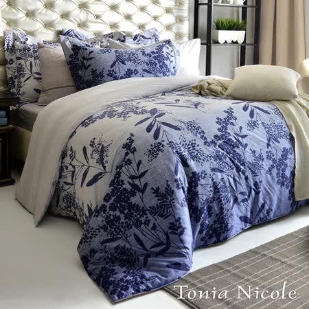 Tonia Nicole東妮寢飾藍茵葉影環保印染精梳棉兩用被床包組(特大)
