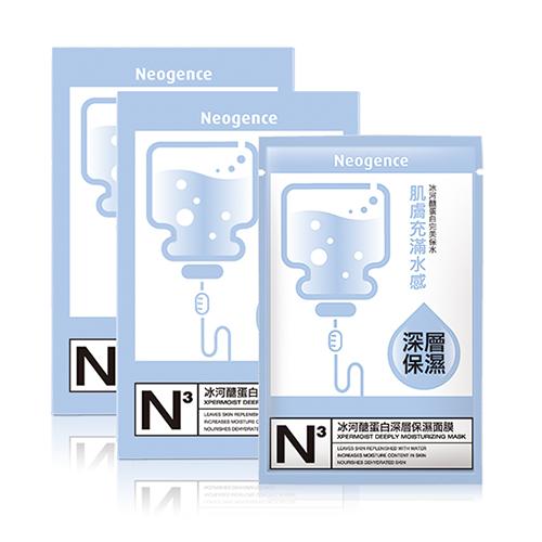 ~Neogence 霓淨思~冰河醣蛋白深層保濕面膜10片盒x2
