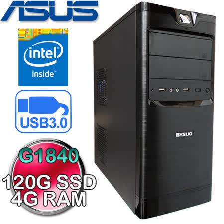 華碩H81M-E平台【黑色旋風】Intel G1840雙核 120G SSD極速效能電腦