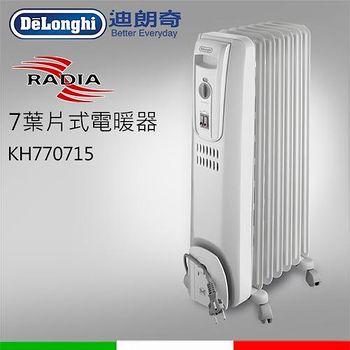 DELONGHI迪朗奇 7葉片極速熱對流電暖器 KH770715