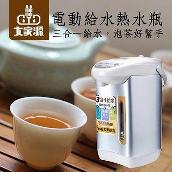 大家源 3L 304不鏽鋼電動熱水瓶 TCY-2033