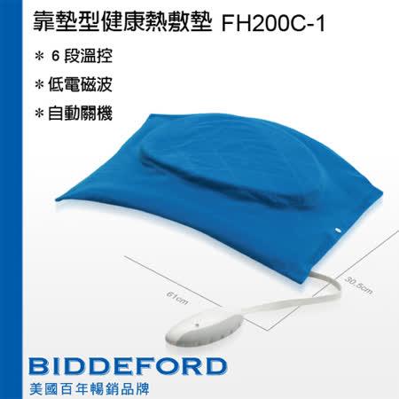 【BIDDEFORD】舒適型乾濕兩用熱敷墊FH200C 贈隨身電暖蛋