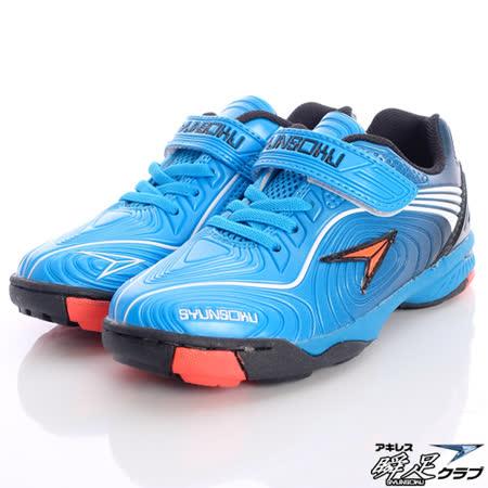 日本瞬足羽量競速童鞋-世足極速爆發足球款-8891BK-(15cm~16cm)