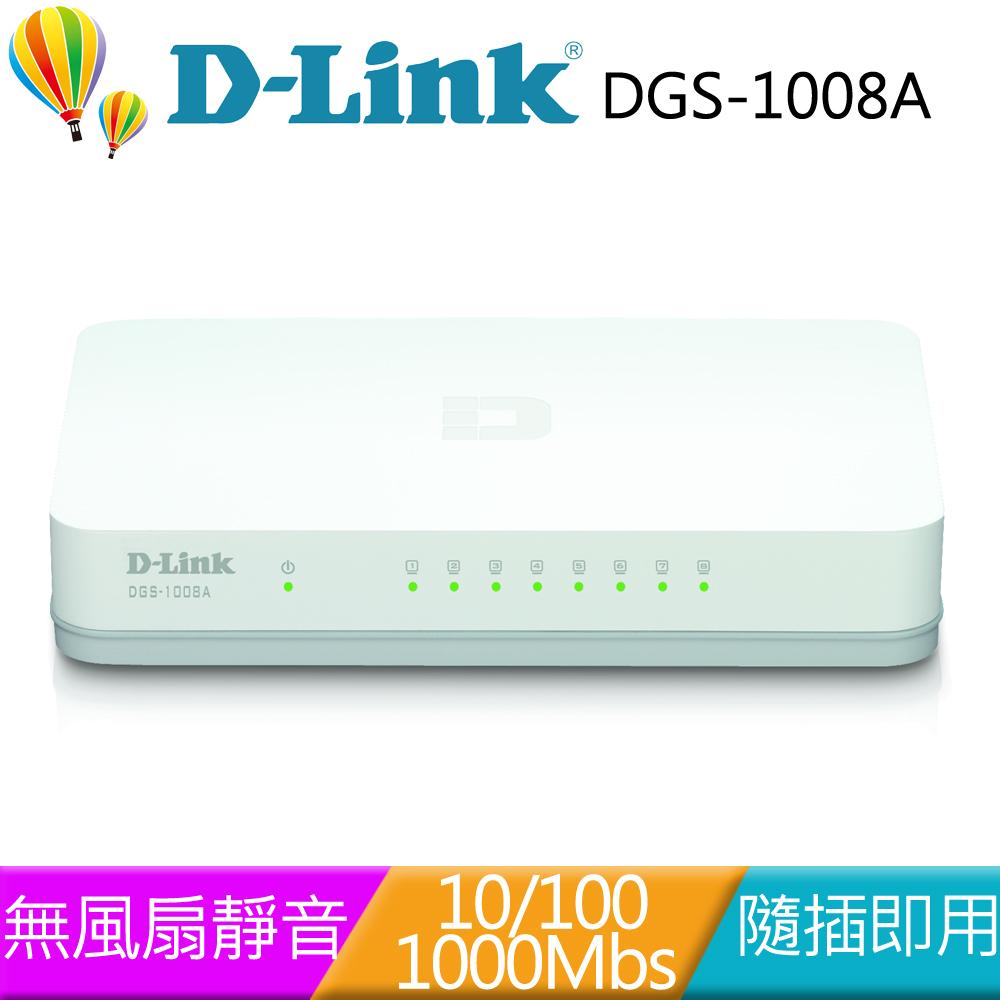 D~Link 友訊 DGS~1008A 企業 節能桌上型 8埠 101001000Mbps
