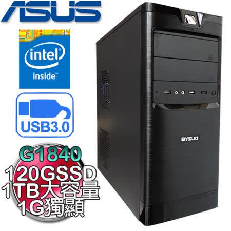 華碩H81M-E平台【黑色旋風V】Intel G1840雙核 1TB 120GB SSD極速獨顯效能電腦