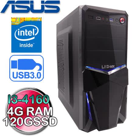 華碩H81M-E平台【鋼鐵戰士】Intel I3-4160雙核 120GSSD極速效能電腦