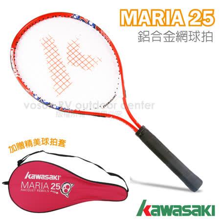【日本 KAWASAKI】川崎 MARIA 複合強化鋁合金網球拍(短握) 25吋(已穿線/附拍套)嬌小女生/兒童/初學專用/紅 KP725RD
