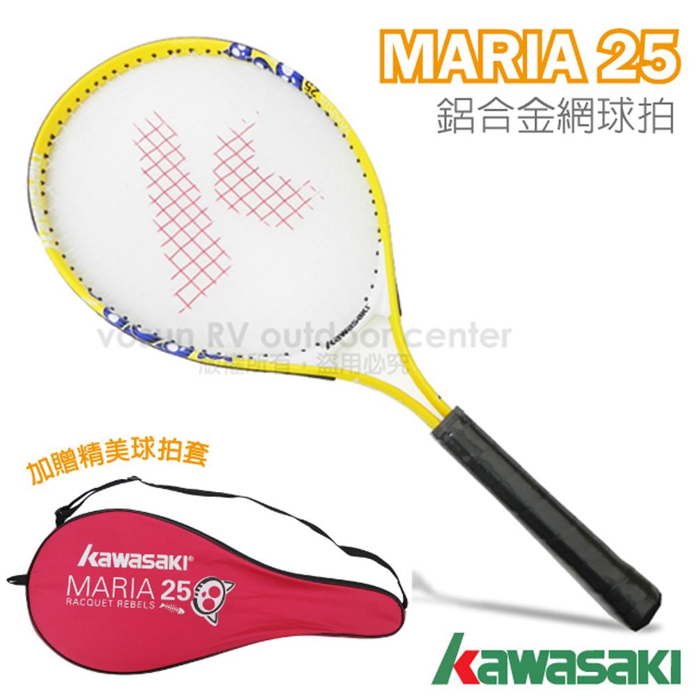 【日本 KAWASAKI】川崎 MARIA 複合強化鋁合金網球拍(短握) 25吋(已穿線/附拍套)嬌小女生/兒童/初學專用/黃 KP725YL