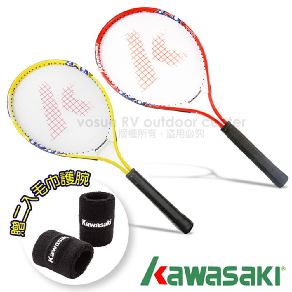 【日本 KAWASAKI】川崎 MARIA 複合強化鋁合金網球拍2入組(短握) 25吋(已穿線/附拍套)嬌小女生/兒童/初學專用_贈2入護腕_ KP725