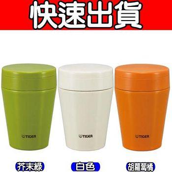TIGER虎牌 380cc食物罐 (MCC-C038)