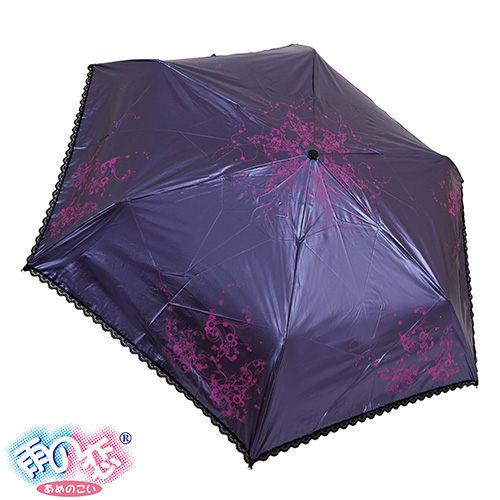 ◆日本雨之戀◆ 福懋鈦金膠自動開收傘 - 日本風〈葡萄紫內黑〉遮陽傘/雨傘/雨具/晴雨傘/專櫃傘
