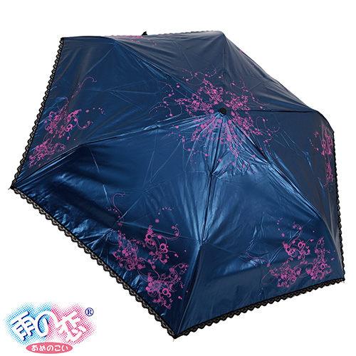 ◆日本雨之戀◆ 福懋鈦金膠自動開收傘 - 日本風〈深藍內黑〉遮陽傘/雨傘/雨具/晴雨傘/專櫃傘