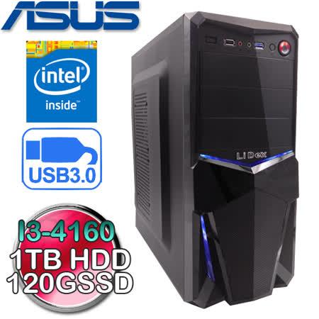 華碩H81M-E平台【鋼鐵戰士II】Intel I3-4160雙核 120G SSD+1TB HDD極速效能電腦