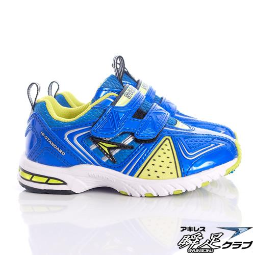 日本瞬足羽量競速童鞋-世足酷亮不對稱運動款8701BK-(15cm~17cm)