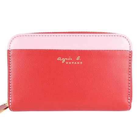 agnes b. 燙金雙色皮革零錢包(紅)