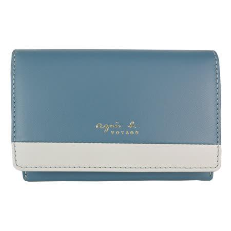【網購】gohappy快樂購agnes b. 燙金雙色皮革名片夾(藍)心得內 湖 愛 買 餐廳