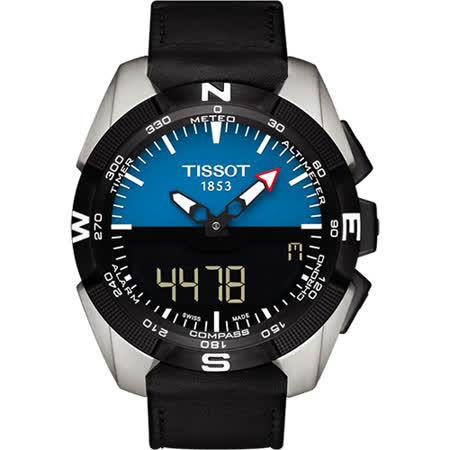 TISSOT T-TOUCH鈦 太陽能觸控錶-藍/45mm T0914204604100