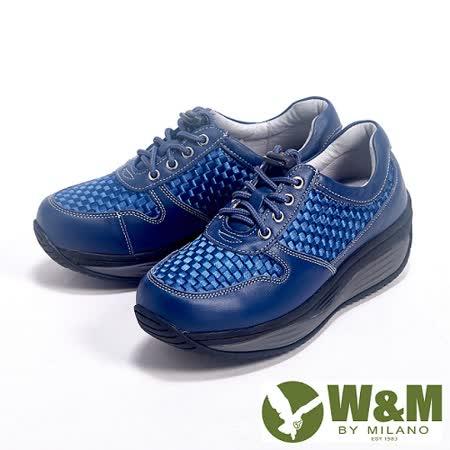 W&M (女)FIT系列 簡約氣墊增高休閒女鞋-藍
