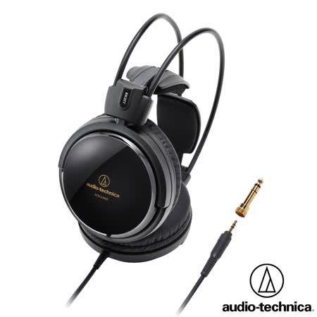 鐵三角 ATH-A500Z ART MONITOR耳罩式耳機