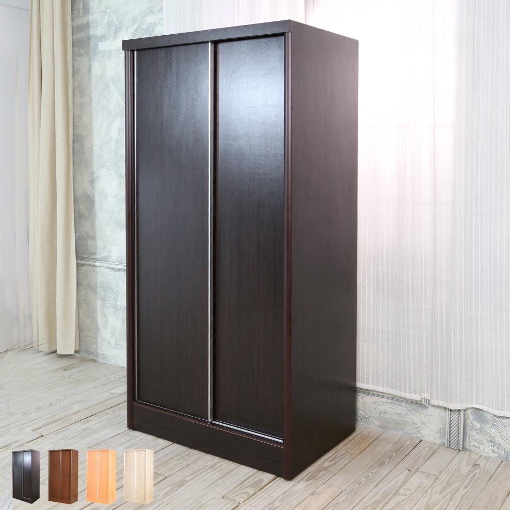 HAPPYHOME 坡爾3x6尺直桶衣櫃1WG5-3613-1四色可選