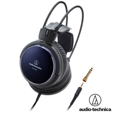 鐵三角 ATH-A900Z 耳罩式耳機