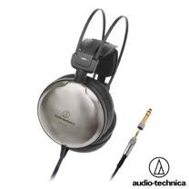 鐵三角 ATH-A2000Z ART MONITOR耳罩式耳機