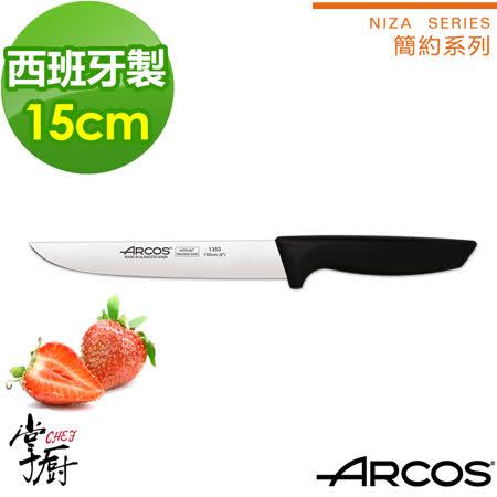 【勸敗】gohappy 購物網ARCOS NIAZ系列6吋料理刀(AC-NZ03)好用嗎板橋 遠 百 美食 餐廳