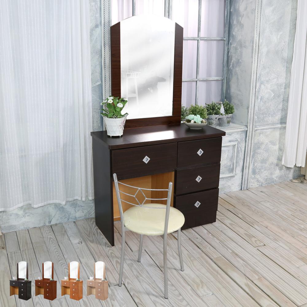 HAPPYHOME 皮斯3尺鏡台-含椅子1WG5-3043四色可選