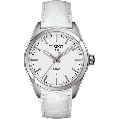 TISSOT PR100 經典美學時尚女錶-銀/33mm T1012101603100