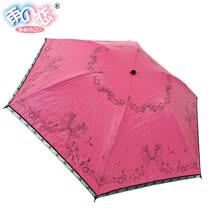 ◆日本雨之戀◆鈦金膠散熱降溫3~5℃摺疊傘 - 相思葉【玫瑰紅內黑】遮陽傘/雨傘/晴雨傘/專櫃傘