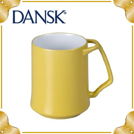 【DANSK】 Kobenstyle 經典把手馬克杯- 黃
