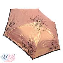 ◆日本雨之戀◆ 福懋鈦金膠自動開收傘 - 日本風〈金橙內黑〉遮陽傘/雨傘/雨具/晴雨傘/專櫃傘