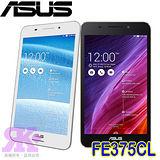 ASUS 華碩 Fonepad 7 16GB LTE版 (FE375CL) 7吋 可通話平板手機【贈專用皮套+保貼+平板支架】