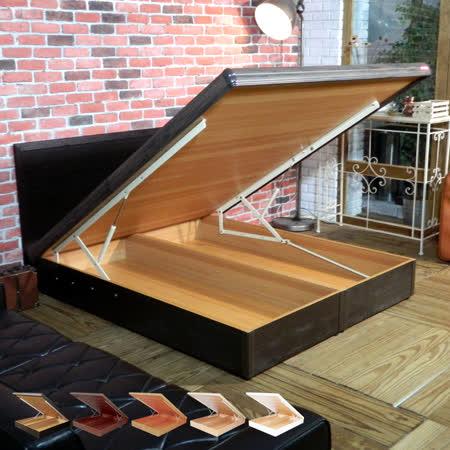 格頓5尺寬版尾掀雙人床+安全扣
