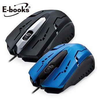 E-books M21 電競1600CPI光學滑鼠 .