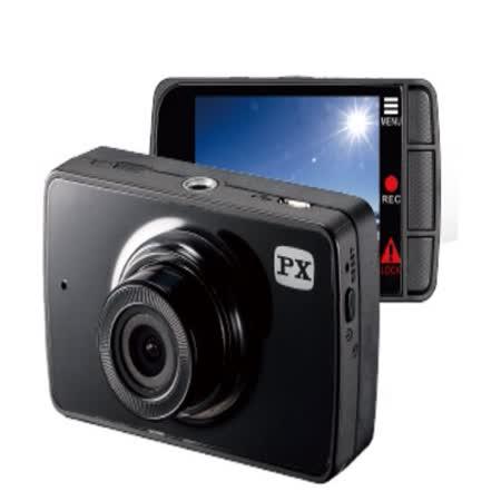 大通 行車記錄器 A50