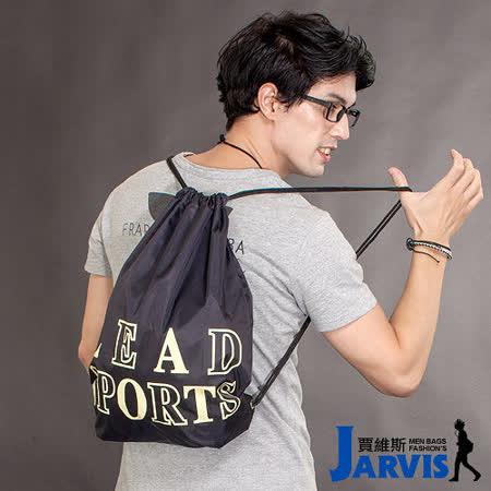 Jarvis 束口背包 防水輕便悠遊-8816