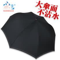 ◆台灣雨之情◆親子家庭輕量不沾水日本國民傘-[黑色] 大傘面/防潑水/輕量/日系傘