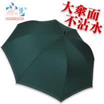 ◆台灣雨之情◆親子家庭輕量不沾水日本國民傘-[墨綠色] 大傘面/防潑水/輕量/日系傘