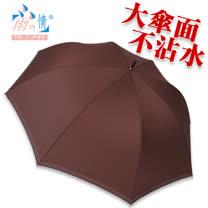 ◆台灣雨之情◆親子家庭輕量不沾水日本國民傘-[咖啡] 大傘面/防潑水/輕量/日系傘