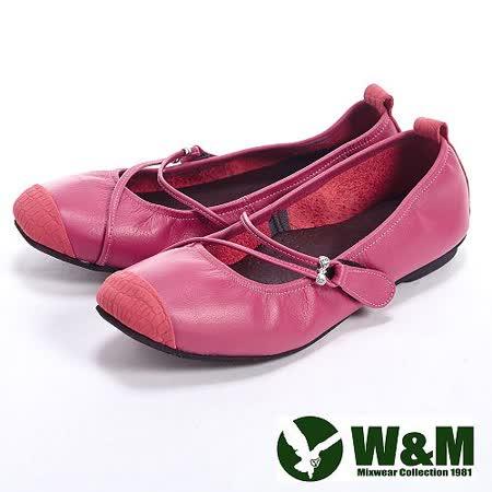 W&M (女)軟皮淑女魔鬼氈娃娃鞋-桃