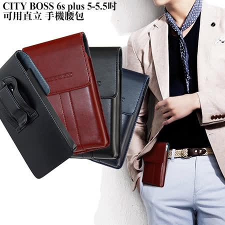 CB Sony Xperia Z5/M4/M5/Z3/Z2/Z2A/Z3+系列 5.5吋以內 帥氣直立手機腰包皮套(裝TPU清水套或是框殼都可以裝的下)